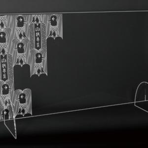 StudioBeam アクリルパネル大 選べるデザイン! D:アマビエ サイズ 幅790mm×高さ495mm×奥行190mm