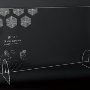 StudioBeam アクリルパネル大 選べるデザイン! F:ソーシャルディスタンス サイズ 幅790mm×高さ495mm×奥行190mm